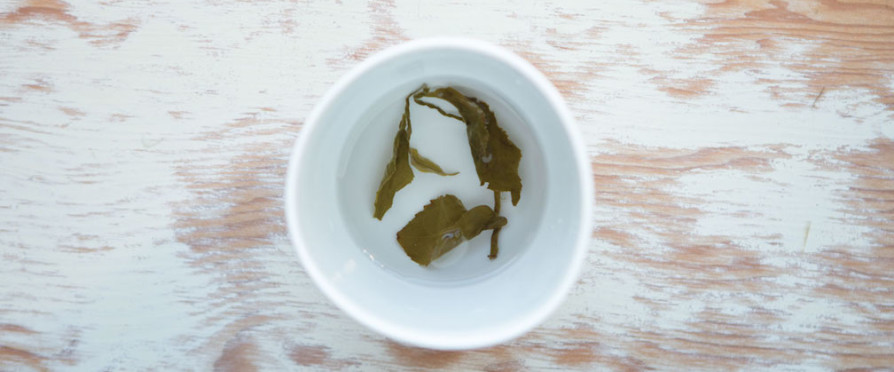 Beverage Science: Finding GABA in Tea