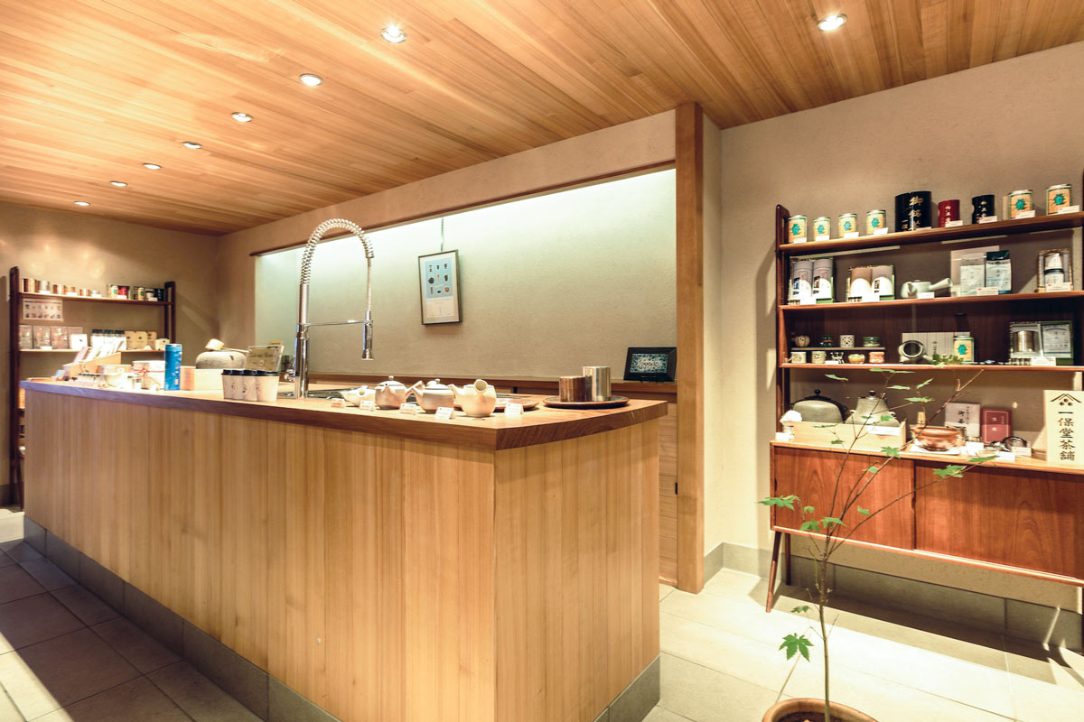 Ippodo_Tea_House