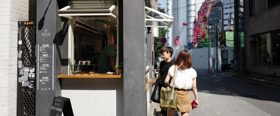 Pocket Cafés: About Life Coffee Brewers