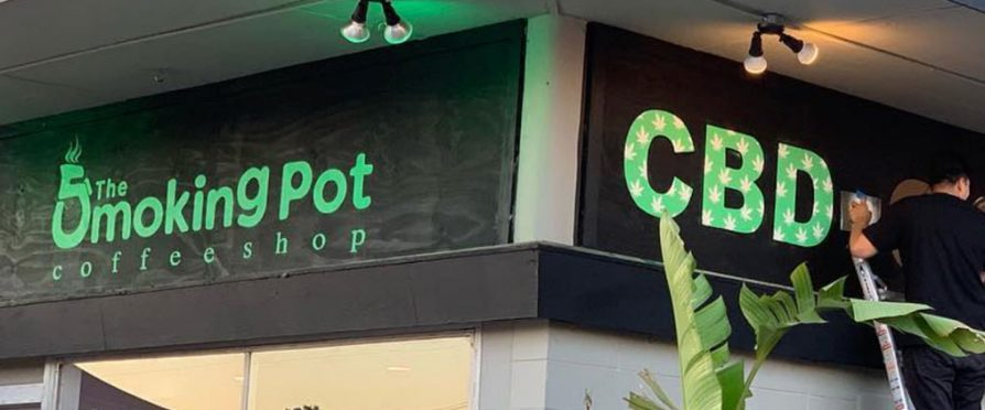 Branded as Houston's First CBD Café, The Smoking Pot Plans 4/20 Debut