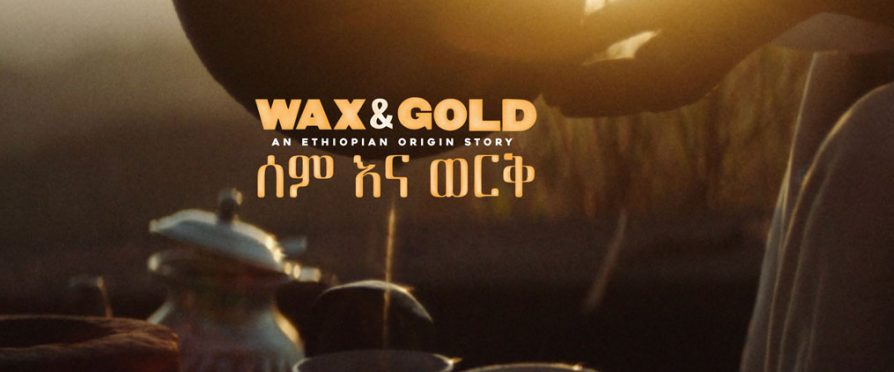 Wax & Gold Debut - Fresh Cup Magazine